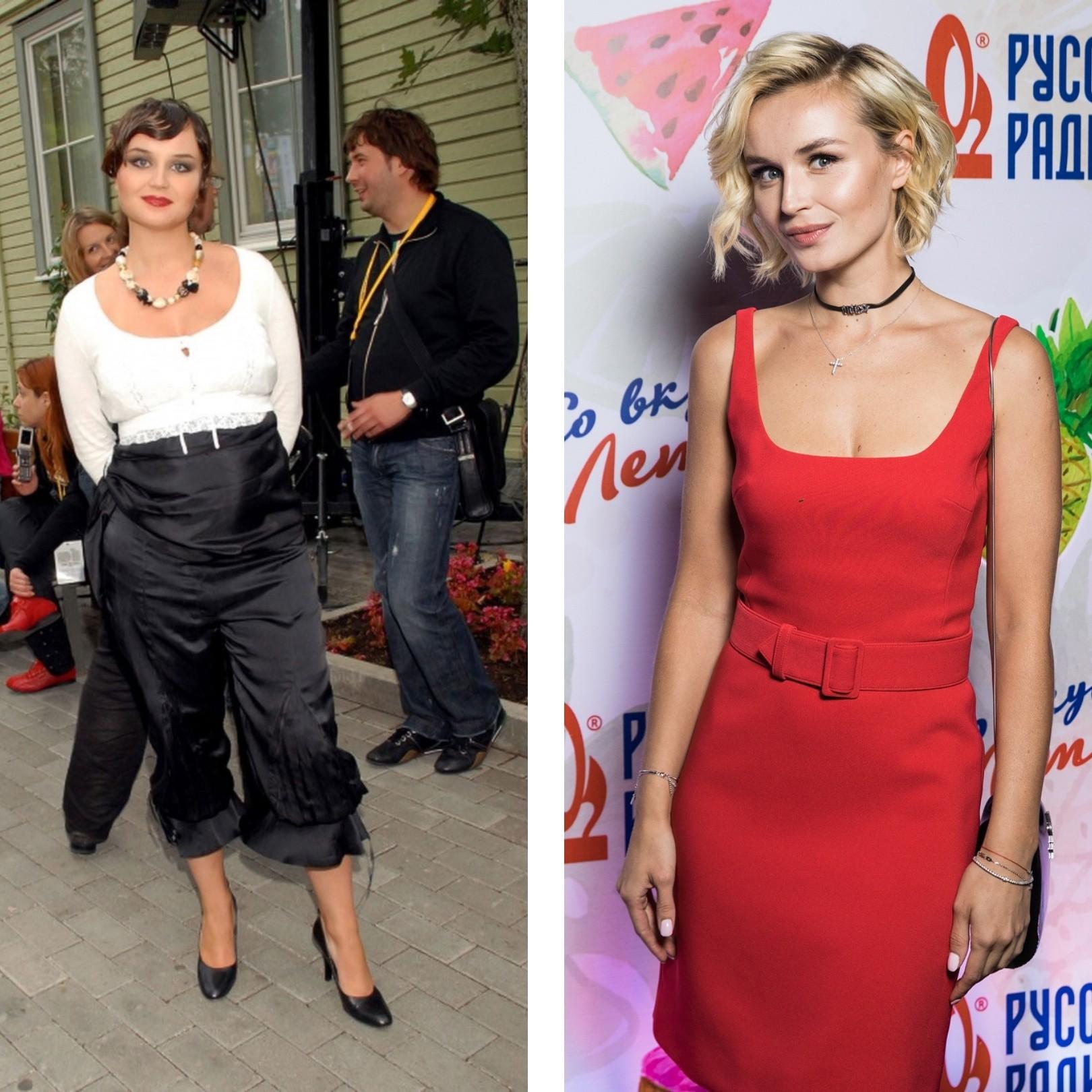 Фото российские звезды которые похудели